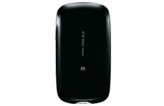 Bộ Phát Sóng Wifi Từ Sim 3G/4G Zte Mf60 Lcd