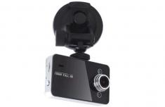 Camera Hành Trình Samsung Full Hd