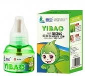 Chai Tinh Dầu Đuổi Muỗi YIBAO