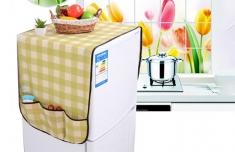 Combo 2 Tấm Phủ Tủ Lạnh Chống Thấm Có Ngăn Đựng Đồ