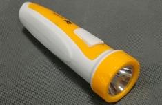 Đèn Pin Sạc Cầm Tay Ht-3829 Siêu Sáng