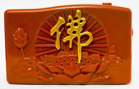 Máy Niệm Kinh Phật 8 Bài Hoa Sen