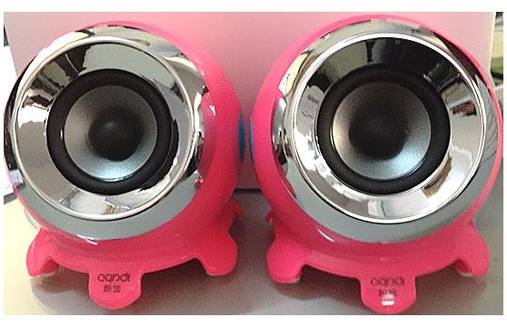 Loa Vi Tinh Langdi Ld-8800