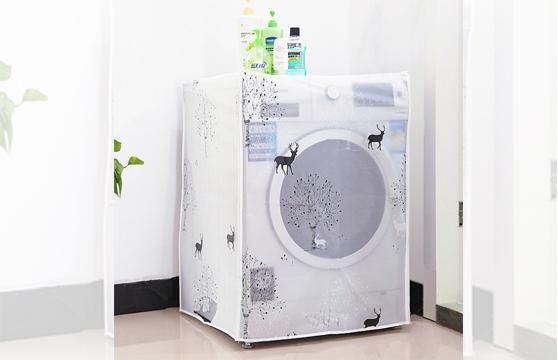 Áo Trùm MÁy Giặt Cửa Trước Nasee 60X56X83cm