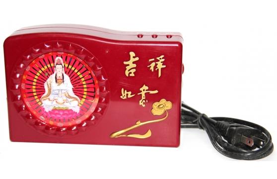 Máy Niệm Kinh Phật 20 Bài Hoa Sen