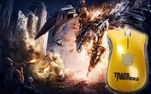 Chuột Chuyên Game Dell Transformers