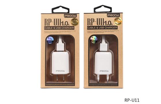 Bộ Sạc Remax Proda Rp-U11 1A Cho Iphone Chính Hãng