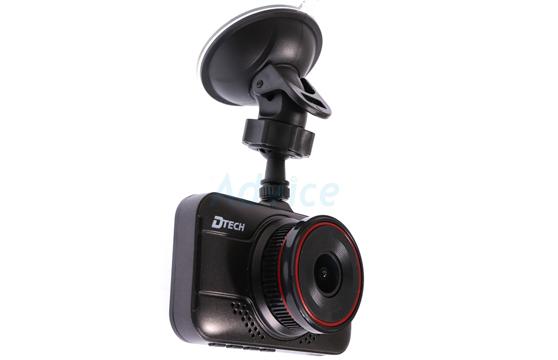 Camera Hành Trình Tcm 037 Full Hd 1080P Có Hdmi