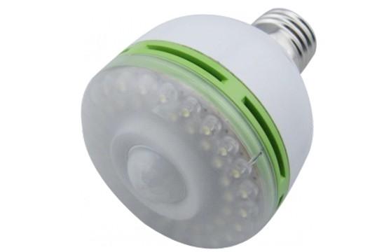 Đèn Cảm Ứng Chuyển Động Kawa Ss72