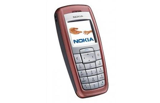 Điện Thoại Cổ Nokia 2600 Màn Hình Màu