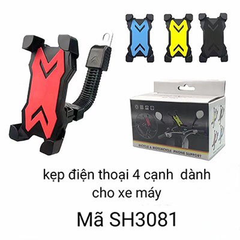 Kẹp Điện Thoại 4 Cạnh Gắn Kính Chiếu Hậu Xe Máy SH-3081