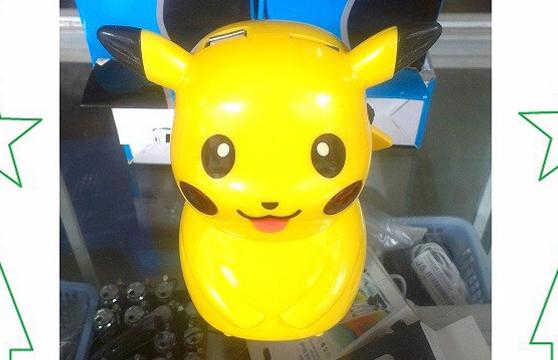 Loa Nghe Nhạc Bluetooth Hình Pikachu