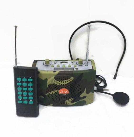 Loa Trợ Giảng, Bẫy Chim E-898 Rằn Ri Có Bluetooth Kèm Túi Đựng, Remote Điều Khiển, Micro, Bộ Sạc