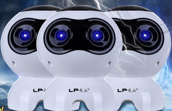 Loa Vi Tính 2.0 Lp S100 Chính Hãng
