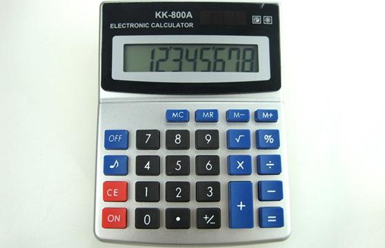 Máy Tính Để Bàn Electronnic KK-800A Tiện Lợi