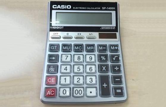 Máy Tính Casio Sp-1400H 12 Số