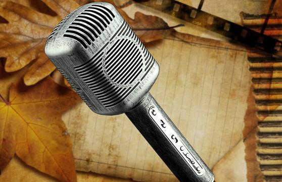 Micro Karaoke Bluetooth 3 Trong 1 Aodasen Jy-51