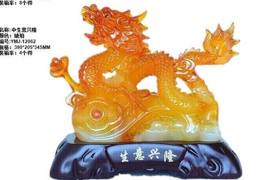 Ngọc Phong Thủy Con Rồng Đỏ