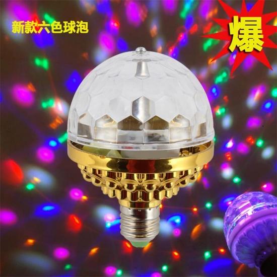 Bóng Đèn Led Vũ Trường Loại Tròn Xoay 7 Màu Rotating Lamp