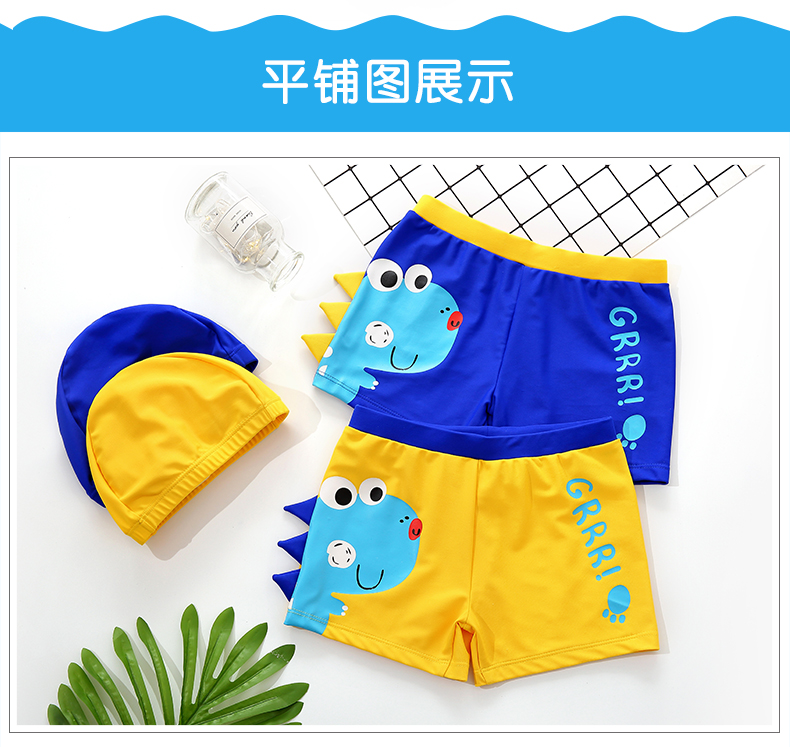 Bộ Quần Nón Bơi Cho Bé Trai