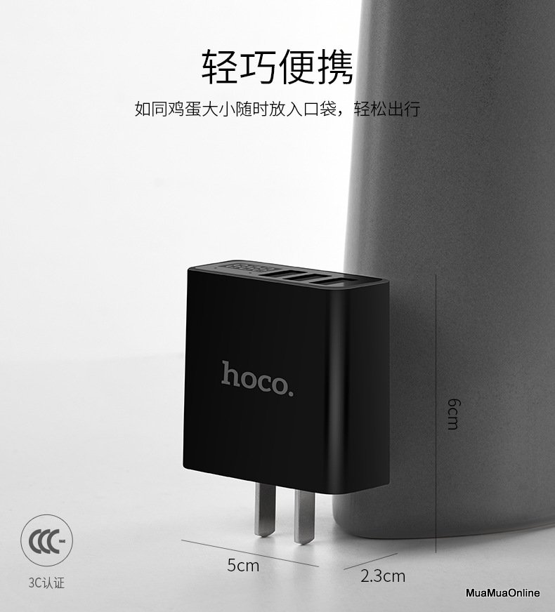 Cóc Sạc Hoco C15 3 Cổng Usb 3.0A