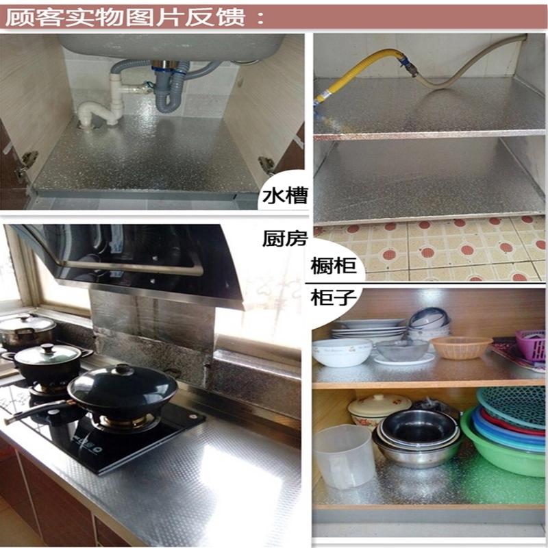 Cuộn 3m X 60cm Giấy Dán Bếp Tráng Nhôm Chống Dầu Mỡ, Trang Trí Nhà Bếp