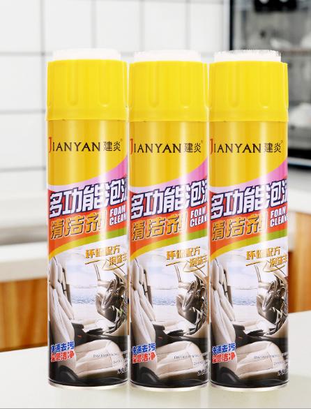 Chai Xịt Bọt Tuyết Jianyan Vệ Sinh Xe Hơi Dung Tích 650ml (Vàng)