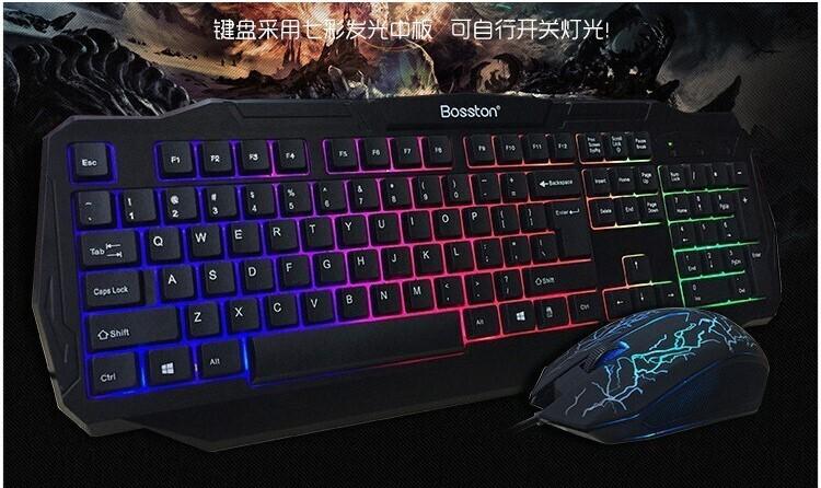 Bộ Phím Chuột Gaming Có Led Siêu Ngầu Bosston 836