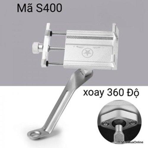 Kẹp Điện Thoại Dành Cho Xe Máy Inox S400 Cao Cấp