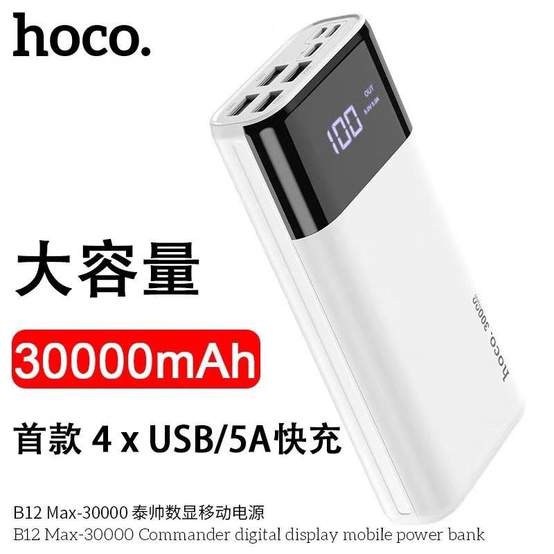 Pin Dự Phòng Hoco B12 Max 30000mah