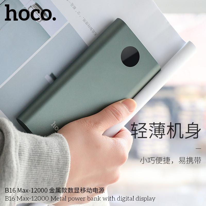 Pin Dự Phòng Hoco B16 Max - 12000mah