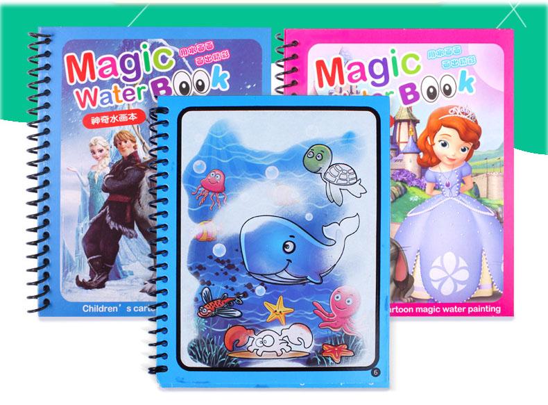 Sách Tô Màu Ma Thuật Magic Water Cho Bé Kèm Bút