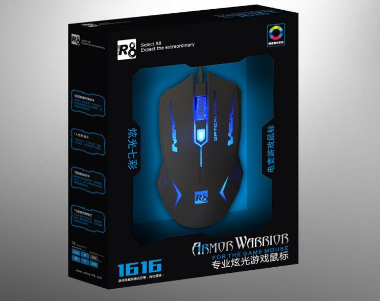 Chuột Chuyên Game R8 1616 Đèn Led 7 Màu