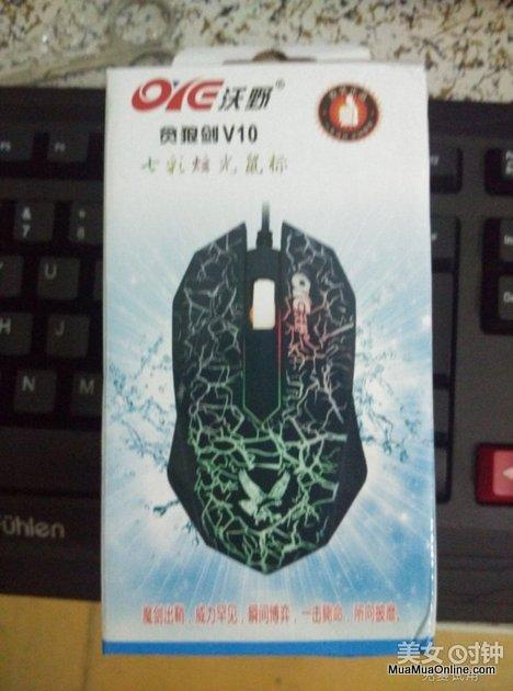 Chuột Oye V10 Led 7 Màu Chính Hãng