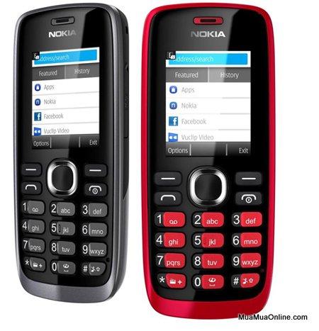Điện Thoại Nokia 112 2 Sim 2 Sóng