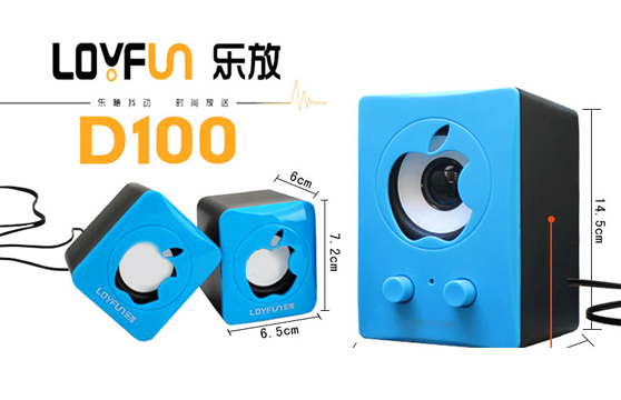 Loa Nghe Nhạc Loyfun D100 2.1