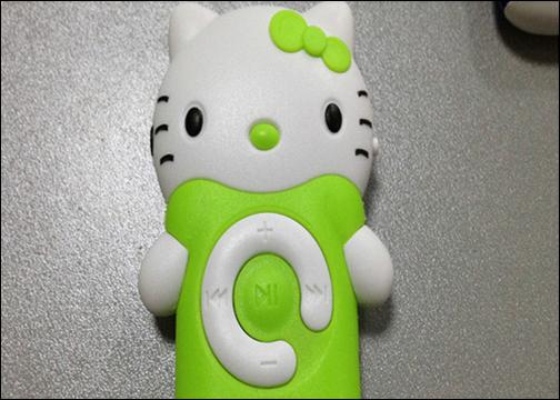 Máy Nghe Nhạc Mp3 Hello Kitty Dễ Thương