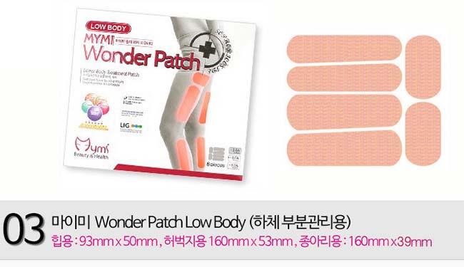 Combo 5 Miếng Dán Tan Mỡ Đùi Wonder Patch Hàn Quốc