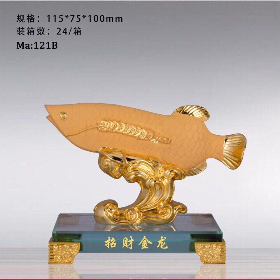 Ngọc Phong Thủy Con Cá Chép