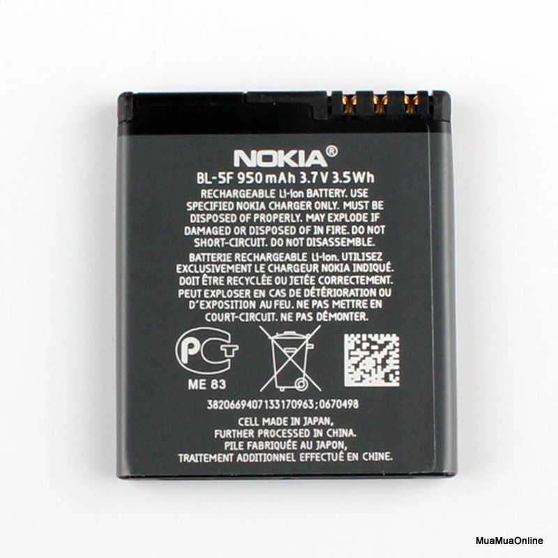 Pin Cho Điện Thoại Nokia Bl-5F Cao Cấp