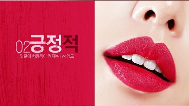 Son Bbia Last Lipstick Hàn Quốc Chính Hãng