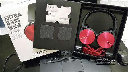 Tai Nghe Sony Mdr-Xb450 Extra Bass Âm Thanh Cực Hay