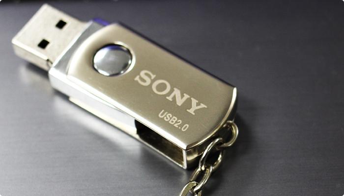 Usb Sony Xoay 8Gb Chính Hãng